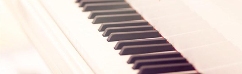 快樂學鋼琴